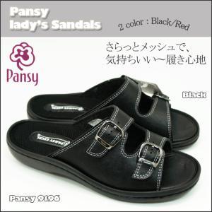 レディース サンダル  足裏さっらっと 気持ちいい 履き心地  メッシュ インソール  軽量EVAソール Pansy パンジー  9196|shoes-vista