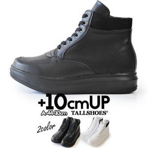 【商品名】A-44-10cm(メンズカジュアルシューズ) 【カラー】ブラック・ホワイト 【サイズ】2...