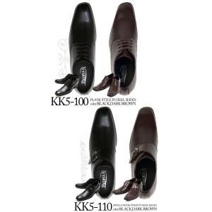 【まとめ買い得割 対象商品】7cmUP TALLSHOES ビジネスシューズ メンズ 紳士靴 メンズシューズ 福袋 シークレットシューズ