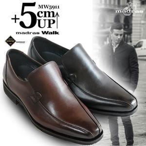 履くだけで+5cm身長UP!本革日本製ビジネスシューズ。 5cm背が高くなるビジネスシューズに 防水...