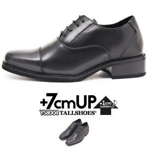 シークレットシューズ メンズシューズ 背が高くなる靴  YS8004 トールシューズ 7cmUP ビジネスシューズ...