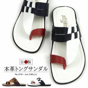 GLOBAL CLUB トングサンダル  1216 メンズ shoesbase2nd