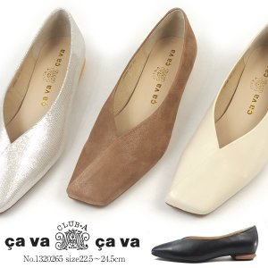 cavacava サヴァサヴァ パンプス Vカットパンプス 1320265 レディース|shoesbase2nd