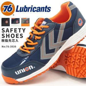 76 lubricants ナナロク 安全スニーカー 樹脂製先芯 紐タイプ 76-3030 メンズ|shoesbase2nd