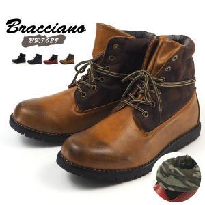 Bracciano ブラッチャーノ 防水ロールトップワークブーツ BR-7629 メンズ|shoesbase2nd