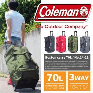 コールマン Coleman ボストンキャリーバッグ 14-11 メンズ レディース|shoesbase2nd