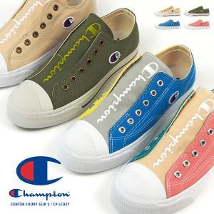 チャンピオン Champion スリッポンスニーカー CENTER COURT SLIP 2 CP LC037 メンズ レディース|shoesbase2nd
