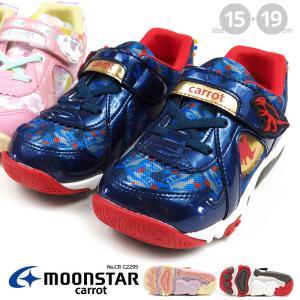ムーンスター moonstar スニーカー キャロット carrot CR C2295 キッズ 恐竜 ユニコーン 子供靴 男の子 女の子 キッズシューズ 通園 通学 shoesbase2nd