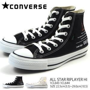 コンバース CONVERSE スニーカー オールスター リップレイヤー ALL STAR RIPLA...