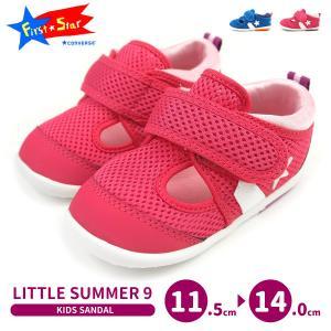 コンバース CONVERSE サンダル LITTLE SUMMER 9 リトルサマー 9 キッズ ファーストスター FIRST STAR 子供靴 ベビーシューズ ファーストシューズ|shoesbase2nd