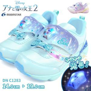 ムーンスター moonstar スニーカー DN C1283 キッズ キャラクターシューズ 子供靴 フラッシュスニーカー ピカピカ 光る靴 光るスニーカー LED shoesbase2nd