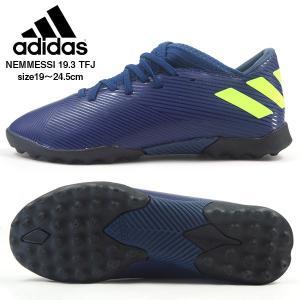 adidas アディダス サッカー NEMEZIZ MESSI 19.3 TURF EF1811 キッズ