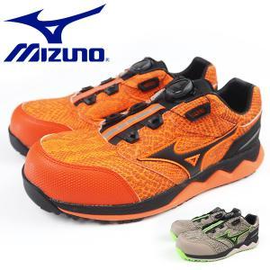 ミズノ mizuno プロテクティブスニーカー 安全作業靴 ダイヤルタイプ ALMIGHTY HW52L BOA オールマイティ HW52L F1GA2104 メンズ ダイヤル式 3E shoesbase2nd