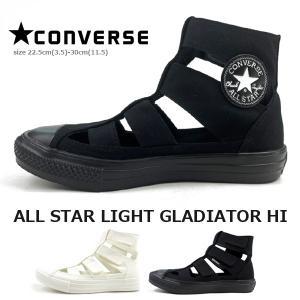 CONVERSE コンバース スニーカー ALL STAR LIGHT GLADIATOR HI オールスター ライト グラディエーター HI  メンズ レディース グラディエーターサンダル|shoesbase2nd