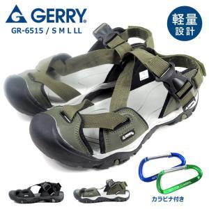 ジェリー GERRY サンダル GR-6515 メンズ 軽量 軽い 撥水|shoesbase2nd