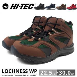 HI-TEC ハイテック アウトドアシューズ ウィンターシューズ トレッキングシューズ LOCHNESS WP ロックネスWP HT HKU29W メンズ レディース|shoesbase2nd