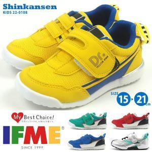 イフミー IFME スニーカー 22-0108 キッズ はやぶさ こまち かがやき ドクターイエロー 新幹線 キッズシューズ|shoesbase2nd