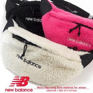 ニューバランス newbalance ウエストバッグ JABL0749 バッグ・鞄|shoesbase2nd