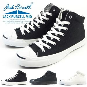 コンバース CONVERSE スニーカー JACK PURCELL MID 1C832 1C833 1C834 メンズ レディース|shoesbase2nd
