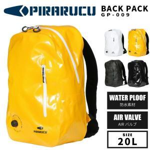 PIRARUCU ピラルク 防水リュック バックパック GP-009 バッグ・鞄|shoesbase2nd