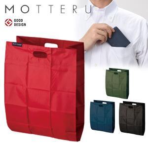 MOTTERU モッテル バッグ ポケットスクエアバッグ MO-1108 メンズ レディース|shoesbase2nd