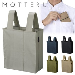 MOTTERU モッテル バッグ ポケットスクエア デリバッグ MO-1115 バッグ・鞄 エコバッグ コンビニサイズ サブバック お買いもの コンパクト|shoesbase2nd
