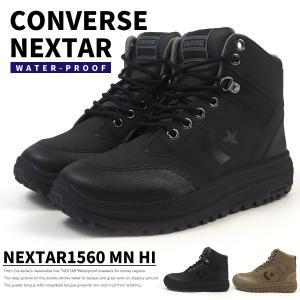 コンバース CONVERSE 防水 ハイカットスニーカー NEXTAR1560 MN HI ネクスター1560 MN HI メンズ レディース|shoesbase2nd