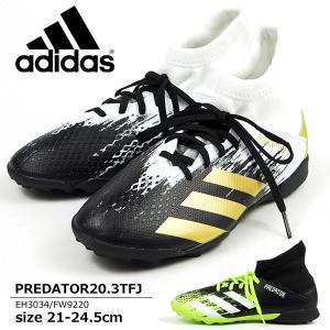 アディダス adidas スパイク PREDATOR20.3TFJ プレデター20.3 EH3034/FW9220 キッズ ジュニア サッカー|shoesbase2nd