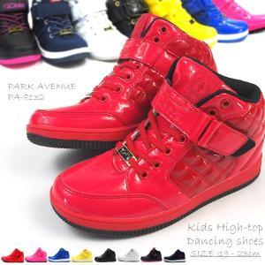 ダンスシューズ キッズ PARK AVENUE パークアベニュー PA-8132|shoesbase2nd