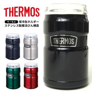 サーモス THERMOS 保冷缶ホルダー ROD-002 アウトドア用品|shoesbase2nd