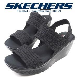 スケッチャーズ SKECHERS サンダル Parallel - Tumbleweave 38659 レディース ウェッジソールサンダル ウェッジヒール ボリュームソール 厚底 ダッド 低反発|shoesbase2nd