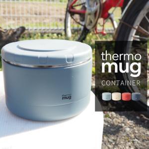 サーモマグ thermo mug 真空断熱フードジャー Container コンテナ C20-21 アウトドア用品 フードコンテナー お弁当箱 保存容器 スープ コンパクト ステンレス|shoesbase2nd
