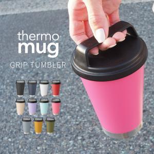 サーモマグ thermo mug 真空断熱タンブラー Grip Tumbler グリップタンブラー G19-35 アウトドア用品|shoesbase2nd