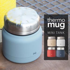 サーモマグ thermo mug 真空断熱スープボトル Mini Tank ミニタンク TNK18-30 アウトドア用品 ステンレス製 スープポッド スープジャー お弁当箱 保温|shoesbase2nd