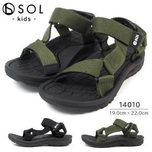 ソル SOL サンダル 14010 キッズ shoesbase2nd