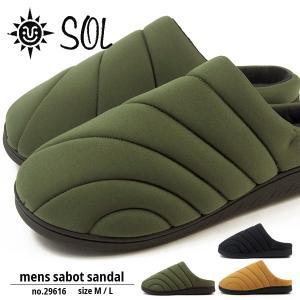 ソル SOL ボアサンダル 29616 メンズ|shoesbase2nd