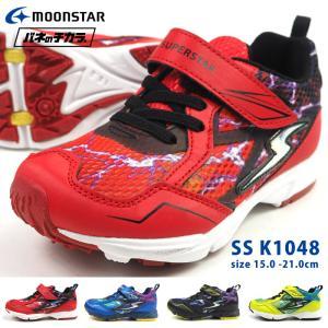 ムーンスター moonstar スニーカー スーパースター superstar SS K1048 キッズ 子供靴 運動靴 ランニングシューズ 学校 ベルクロ shoesbase2nd