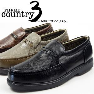 コンフォートシューズ ビジネスシューズ メンズ THREE COUNTRY 1603 三國 ミクニ みくに|shoesbase2nd