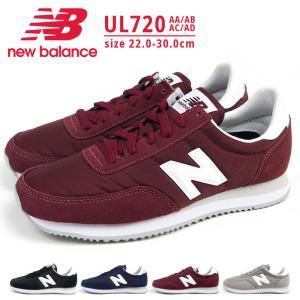 ニューバランス new balance スニーカー UL720 AA/AB/AC/AD メンズ レディース 黒スニーカー ウォーキングシューズ 運動靴 ランニングシューズ カジュアル shoesbase2nd