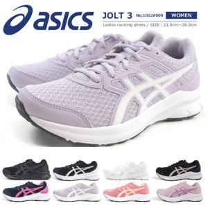アシックス asics ランニングシューズ スニーカー JOLT 3 ジョルト3 1012A909 レディース ジュニア 4E 幅広設計 運動靴 ジョギング マラソン ウォーキング|シューズベース
