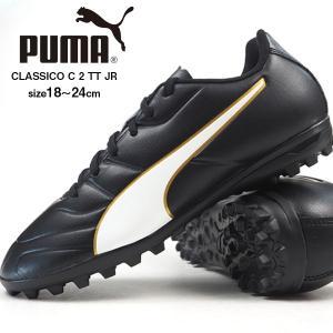 プーマ PUMA スニーカー PUMA CLASSICO C 2 TT JR 105017 キッズ