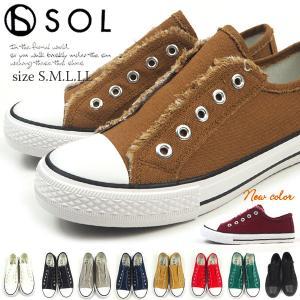 スニーカー レディース SOL ソル 19746|shoesbase