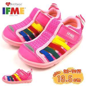 イフミー IFME サンダル 22-7017 キッズ|shoesbase