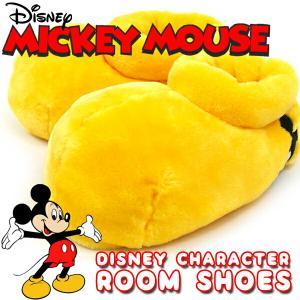 Disney ディズニー ルームシューズ 282663 キッ...