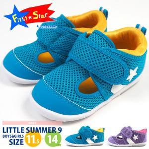 コンバース CONVERSE ベビーサンダル LITTLE SUMMER 9  キッズ|shoesbase