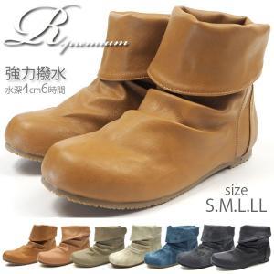 R-premium アールプレミアム ブーツ レディース 全6色 556-3678|shoesbase