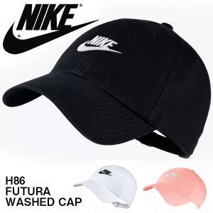 NIKE ナイキ 帽子 913011 レディース|shoesbase