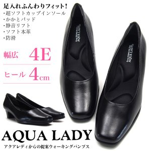 AQUA LADY アクアレディ パンプス レディース  A9050|shoesbase