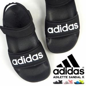 アディダス adidas サンダル ADILETTE SANDAL K G26876 G26878 G26879 キッズ|shoesbase