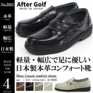 After Golf アフターゴルフ ミクニ コンフォートシ...